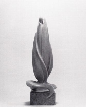 HOFFNUNG 1984, Steinguss, Höhe 48 cm