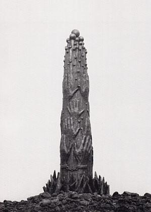 AN DEN FRIEDEN 1979, Bronze, Höhe 105 cm