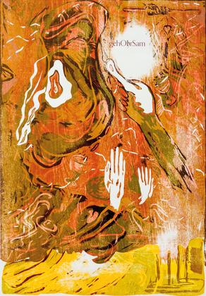 "KARIM REYLE, ""GEHOHRSAM"", HOLZDRUCK, 70 X 50 CM, LIMITIERTE EDITION, 2019"