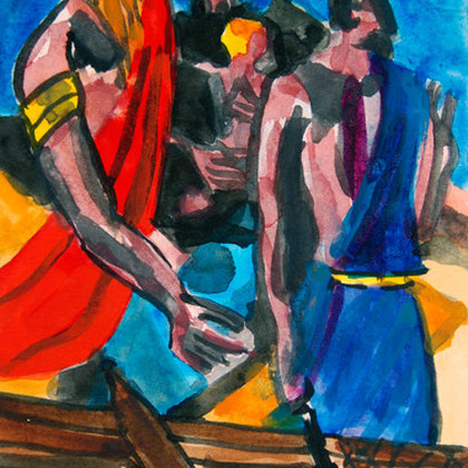 Study from Beckmann's 'Departure' - Left Panel 2008 (Watercolour and Pen) (21x14)