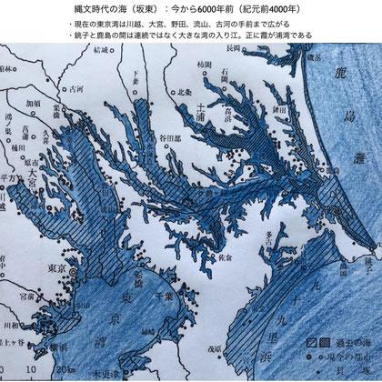縄文時代の海(坂東):今から6000年前(紀元前4000年)