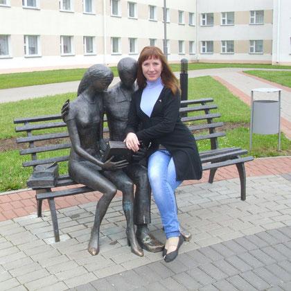 Библиотекарь Северина Наталья Николаевна
