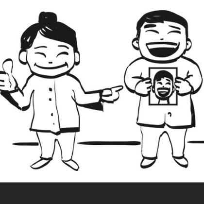 »Heiratsmarkt auf Chinesisch«  aus »555 Dinge die ein Weltreisender wissen sollte«, Bruckmann Verlag