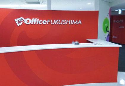 オフィス福島入口カウンター
