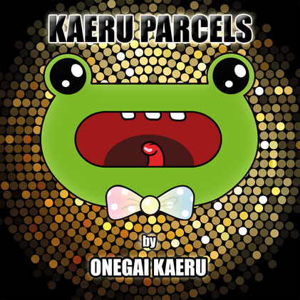 © 2016 onegai kaeru