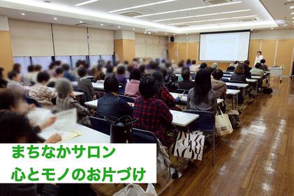 ◆1/23 まちなかサロン