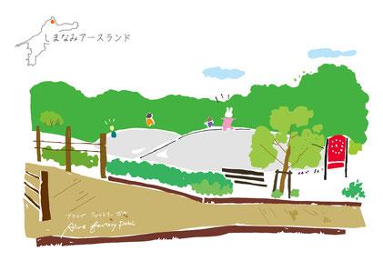 愛媛の公園 愛媛