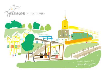 愛媛の公園 愛媛 イラスト 東温市