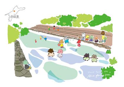 愛媛の公園 愛媛 杖ノ淵公園 イラスト 遊び場