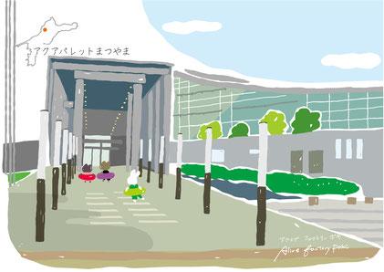 愛媛の公園 愛媛 イラスト
