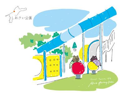 愛媛の公園 愛媛 しおさい公園 イラスト