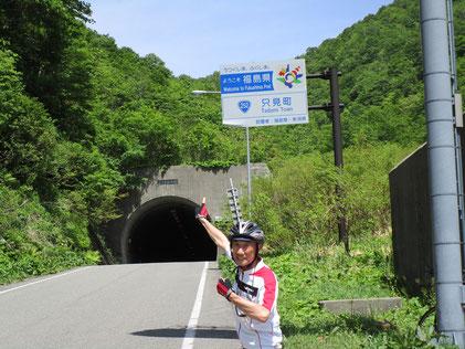 福島県との県境、六十里越隧道!休憩したらブヨ攻撃で大変なことになった(≧◇≦)