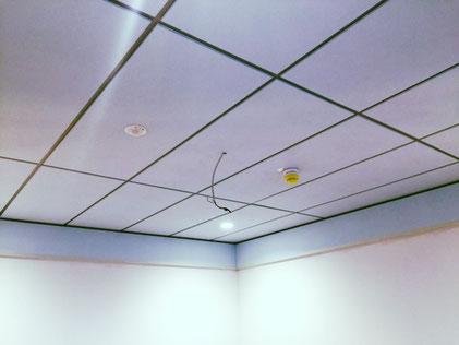 akustik schallschutz akustikbau niederrhein. Black Bedroom Furniture Sets. Home Design Ideas