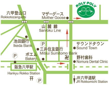 神戸六甲こどものための英会話教室ローリー・ポーリー・イングリッシュ・クラブ:地図