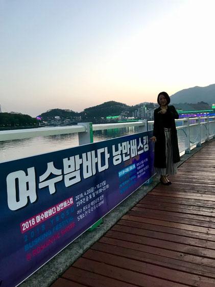 清水明日香 Asuka Shimizu singer 韓国麗水でのバスキングイベント