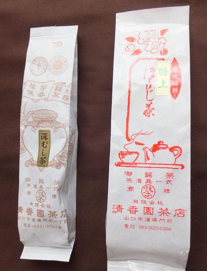 清香園茶店「深むし茶」