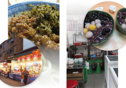 台北の写真