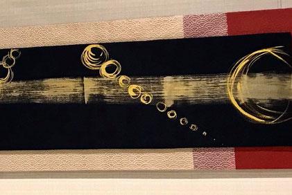 インテリア 和モダン アート Gold bumboo 書道 ベットルーム 書道家 桑名龍希 和室 ラグジュアリー  竹