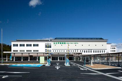 公立甲賀病院(滋賀県)