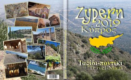 Fotobuch Zypern 2019 (PDF)
