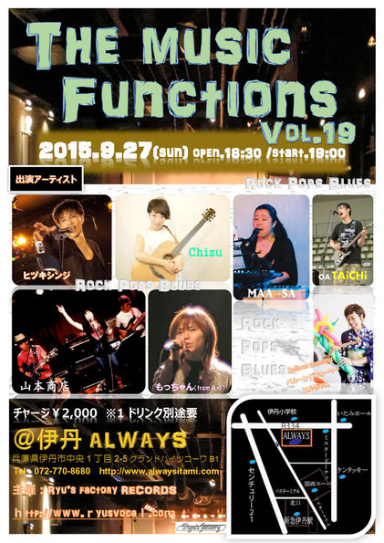 Ryu's factory RECORDS主催イベント「THE MUSIC FUNCTIONS 2015 LIVE vol.19」フライヤー