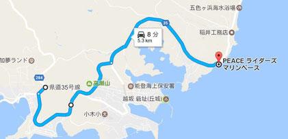 姫・小木トンネルを通る迂回ルート