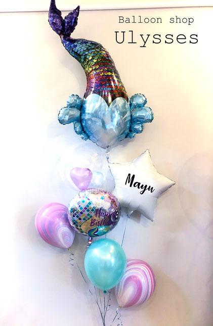 バルーンアート バルーンギフト 誕生日プレゼント 人魚 夏 海 ヘリウムバルーン 風船 茨城県つくば市バルーンショップユリシス