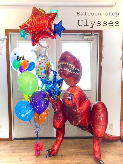 恐竜 ティラノ ステゴ トリケラトプス ヘリウムバルーン 風船 茨城県つくば市バルーンショップユリシス