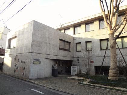 豊島区立 熊谷守一美術館