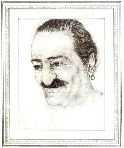 Bill Reading ; Meher Baba Australia newsletter - May 1985 cover
