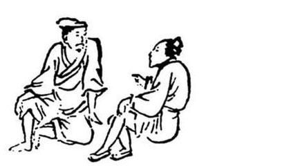 Confucius et un disciple Simon Foucher (1644-1696) : Lettre sur la morale de Confucius, philosophe de la Chine Daniel Horthemels, Paris, 1688. — Pierre Savouret, Amsterdam, 1688.