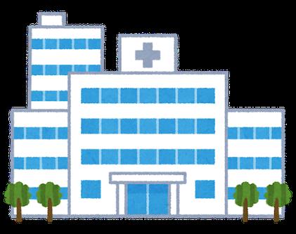 医学部付属病院のイメージ