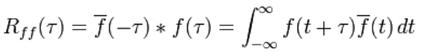 自己相関関数の式