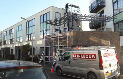 Dakdekker en loodgieter vervangen dakbedekking plat dak lood zink en riolering in Leiden