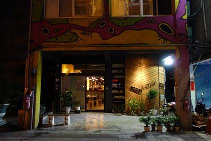 台北市中正区華陰街103 FlipFlop Hostel