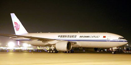 Boeing's 777F is Air China Cargo's favorite aircraft  -  company courtesy