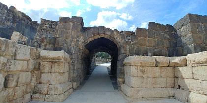 Ruinen in Israel erinnern an die frühere militärische Macht des Römischen Reiches.