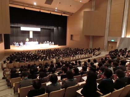 【写真:県内各地より多くの方が参加くださいました。】