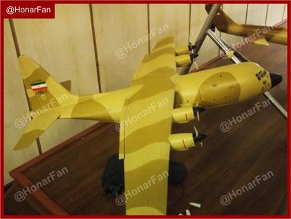 ساخت ماکت هواپیما هلیکوپتر ناو جنگی تانک