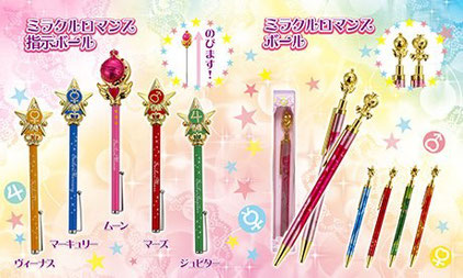sailor moon pen