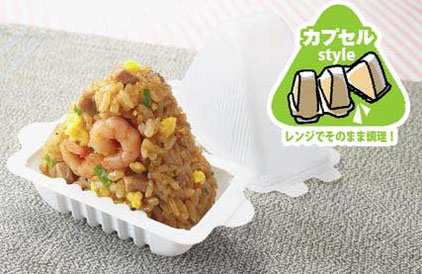 instant rice ball