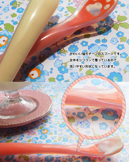cat paw spoon cate details