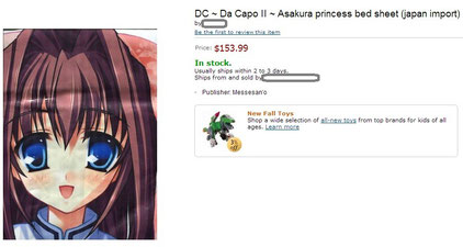 DC Da Capo II Asakura princess bed sheet price in us