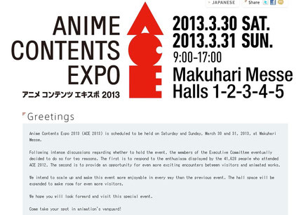 Anime Contents Expo 2013