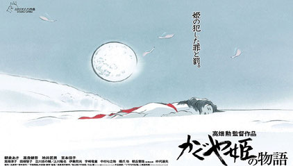 the story of princess kaguya movie