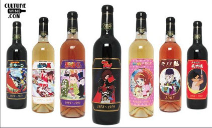 Anime character wine from yamanashi