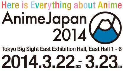 official page AnimeJapan 2014 event in Tokyo Big Sight 2014