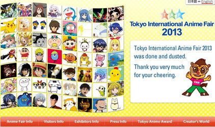Tokyo International Anime Fair 2013 website