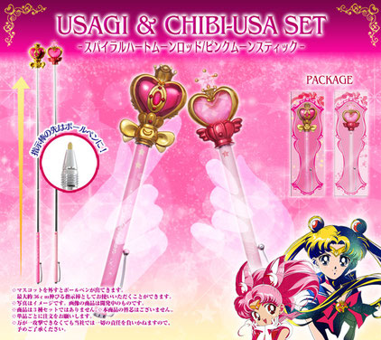 Sailor Moon Long pen Source: Naoko Takeuchi, Kodansha, Toei