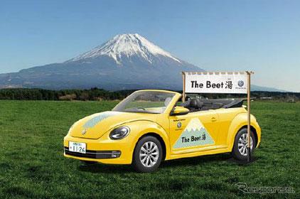 photo Onsen VW